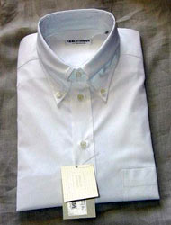 Den beste; Armaniskjorta.