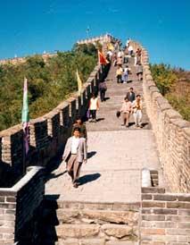 Den kinesiske muren. Arkivfoto NRK