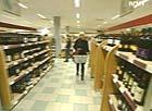 Man sparer ikke like mye på handelen i Sverige nå som i sommer. ( Foto: Arkiv )
