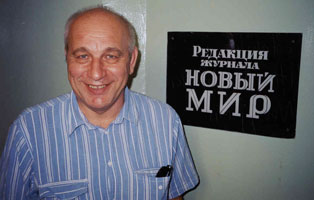 "Sergej Kostyrko redigerer litteraturtidsskriftet ""Novyj Mir""."