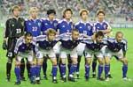 Japans VM-landslag