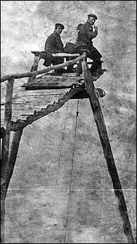 Lakseverp i Vik tidleg på 1900-talet. (Foto © Fylkesarkivet)