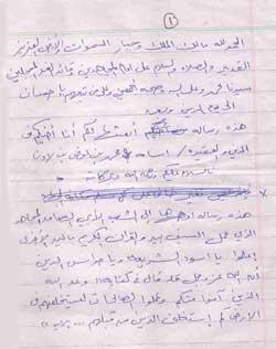 Faksimile av bin Ladens angivelige brev.