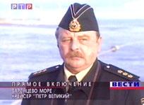 Vjatsjeslav Popov