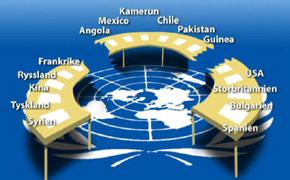 Irak-resolusjonen deler Sikkerhetsrådet. FN-logo SVT