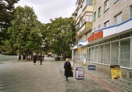 Hovedgata i Nikopol en septemberlørdag i 2002.