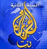 Den arabiske TV-stasjonen Al-Jazeera får kritikk for å ha sendt opptak av al-Qaidas terroroppfordring.