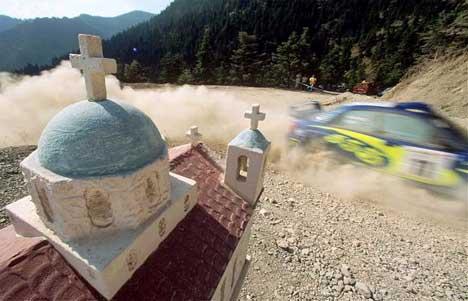 Rally Acropolis (www.swrt.com)