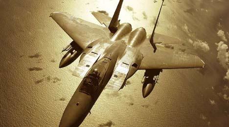 F15-fly av denne typen skal ha flydd lågt under flytokter på veg mot skytefeltet på Hjerkinn.