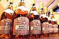 En flaske Bache Gabrielsen var noe av det sykehjemmet fikk som gave. (foto:Scanpix)