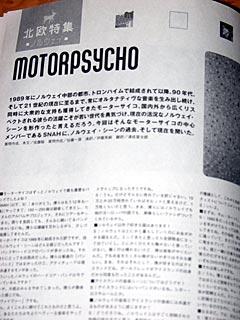 Motorpsycho omtalt i et japansk fan-blad. Foto: Leif Gjerstad.