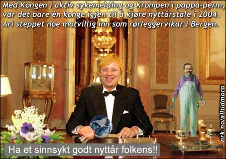 (Innsendt av Christian Mørdre)
