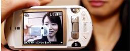 MMS-telefonene kan brukes som kamera.