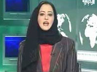 Al-Ikhbariya fikk Saudi-Arabias første kvinnelige nyhetsoppleser