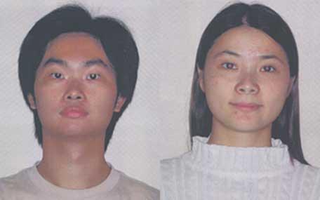 De to kinesiske studentene som ble drept i Oslo.(foto: politiet i Oslo)