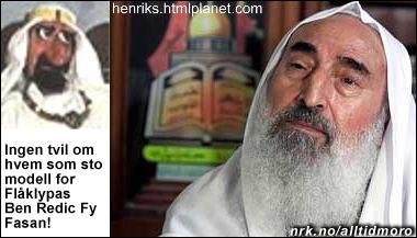 (Innsendt av Henrik Hope | henriks.htmlplanet.com)
