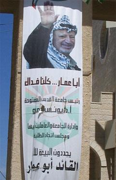 Hovedkvarteret er dekorert med store bannere med den palestinske presidenten. (Foto: Ana Maria Borge Tveit/NRK)