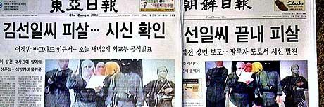 SKAPER KAOS I IRAK: Sørkoreanere våknet onsdag til nyheten om at landsmannen Kim Sun-il var halshugget i Irak. (Foto: AP/Lee Jin-man)