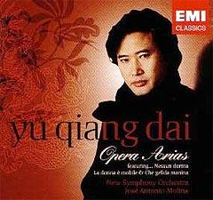Yu Qiang Dai: