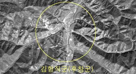 Satellittbilde av noe som kan være en nordkoreansk atomprøvesprengning. (Scanpix/AFP-foto)