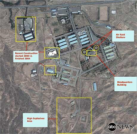 ATOMVÅPEN: Ifølge amerikanerne kan et hemmelig anlegg for produksjon av atomvåpen i Iran se slik ut. (Foto: DigitalGlobe/ISIS/AB)