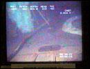 Undervannsbilder fra Kursk