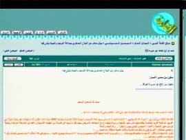 ANSVARLIG: Musab al-Zarqawi står bak angrepene, sier denne nettsiden. (Foto: Reuters)