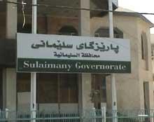 Suleymanyia i Nord-Irak.