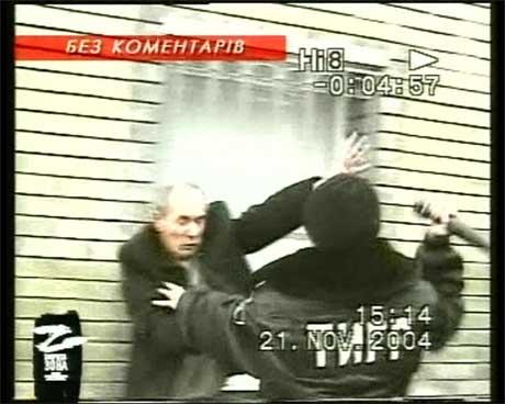 Bildet er hentet fra en amatørvideo, publisert på AP-TV.