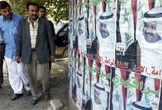 VALGKAMP: Kjempeplakater av president Ghazi al-Yawer vitner om at valgkampen går sin gang i Bagdad. Foto: Reuters/scanpix.