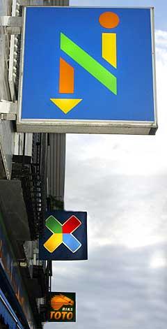 En butikkleder hos Narvesen i Kristiansand mistet jobben etter svartebørssalg av konsertbilletter til U2-konserten i Oslo. Foto; Scanpix.