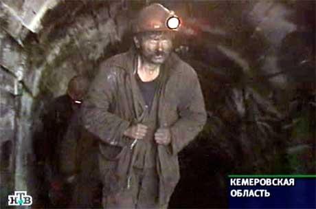 Kullgruven i Sibir. (Foto: Scanpix / AFP / NTV)