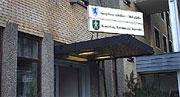 Styret i Blefjell sykehus opponerer mot Helse Sør.