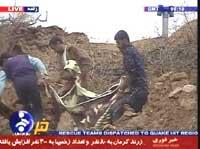 Bilde fra iransk TV (Foto: RTV)
