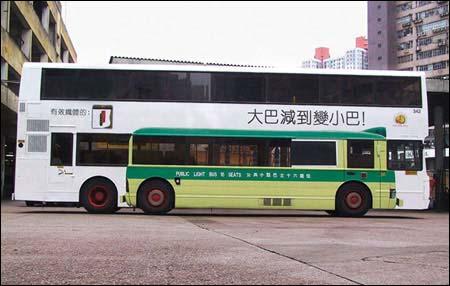 Ekte reklame: Kjør med oss, og få to busser for prisen av én! (Kilde ukjent)