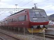 Tog på Vestfoldbanen. (Foto: NRK)