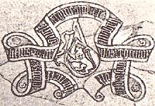 Gravskrift over Olav 4 Håkonsson i Sorø i Danmark.