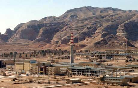 Et flyfoto som viser atomanlegget i byen Isfahan (Foto: Scanpix/AP/V. Salemi)