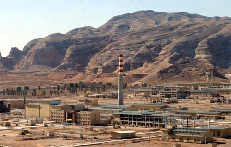 Atomanlegget Isfahan i Iran (Foto: Scanpix/Reuters/V. Salemi)