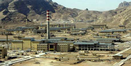 Atomanlegget Isfahan i Iran (Foto: Scanpix/AFP/H. Fahimi)