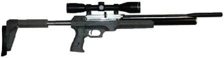 Luftgevær. Illustrasjonsfoto