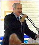 Israels utenriksminister Bejamin Netanyahu.