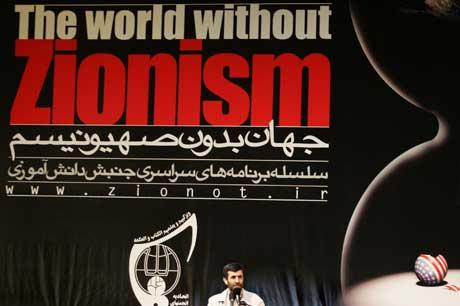 KLART BUDSKAP: Mahmoud Ahmadinejad taler til studentene på konferansen. (Foto: Scanpix / AFP)