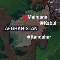 Basen som ble angrepet ligger i den nordlige delen av landet.