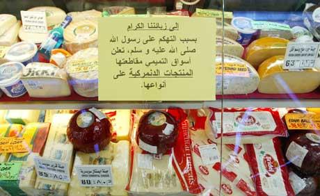 Muslimske land boikotter danske varer etter Muhammed-tegningene. Nå kan også salget til Israel rammes. Foto:Scanpix/AFP.