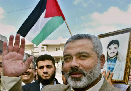 Ismail Haniyeh - Prime Minister Palestine  577074