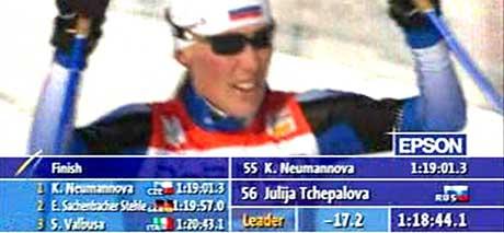 Julia Tsjepalova vant tremila i Holmenkollen. (Foto: NRK)