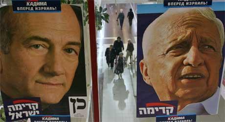 Store valgplakater for Kadima er hengt opp over alt i Israel. Regjeringspartiet ligger an til å vinne valget. (Foto: Reuters, Yonathan Weitzman)