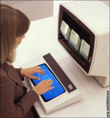 I PCens barndom var det mye prøving og feiling i forhold til hvilket grensesnitt datamaskinen skulle ha. (Alltid Moro)