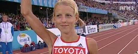 Susanne Wigene (Foto: NRK)